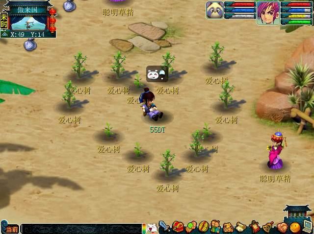 2010梦幻西游植树节活动