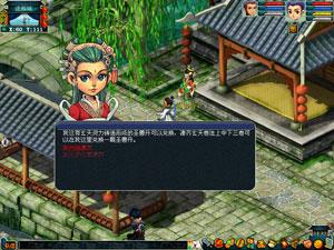 梦幻西游2011年最新资料片召唤兽饰品兑换圣兽丹