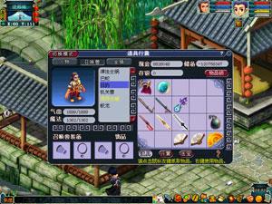 梦幻西游2011年最新资料片召唤兽饰品使用前
