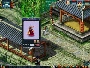 梦幻西游2011年最新资料片召唤兽饰品染色前