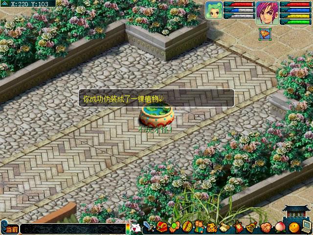《梦幻西游》2011嘉年华活动专题-《梦幻西游》电脑版