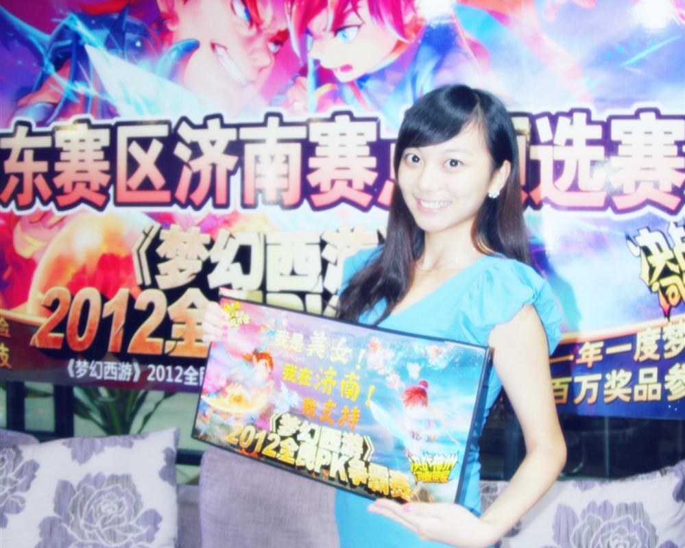 梦幻西游 争霸赛 pk/梦幻西游2012全民PK争霸赛