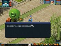 《梦幻西游》小龟快跑