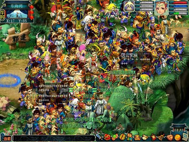 号外!号外!2004年8月20日中午12:00,《梦幻西游》江苏区发现重磅炸弹,威力巨大!原来是雨花台服务器新开了!威力究竟有多大?看看那么多人拥进来就知道了。据现场目击者说,首先是建邺城,接着是东海湾、东海岩洞,再到沉船,新移民蔓延的速度十分惊人,目前这种势头还在继续。这次雨花台的出现,大家都感到非常高兴,特别是江苏地区的玩家,觉得终于找到了一个玩《梦幻西游》的美丽新天地。大家都相约在这里安家立业,一起勾画出一个全新的梦幻天堂!   让我们来看看玩家们庆祝新家落成的热烈场面吧!