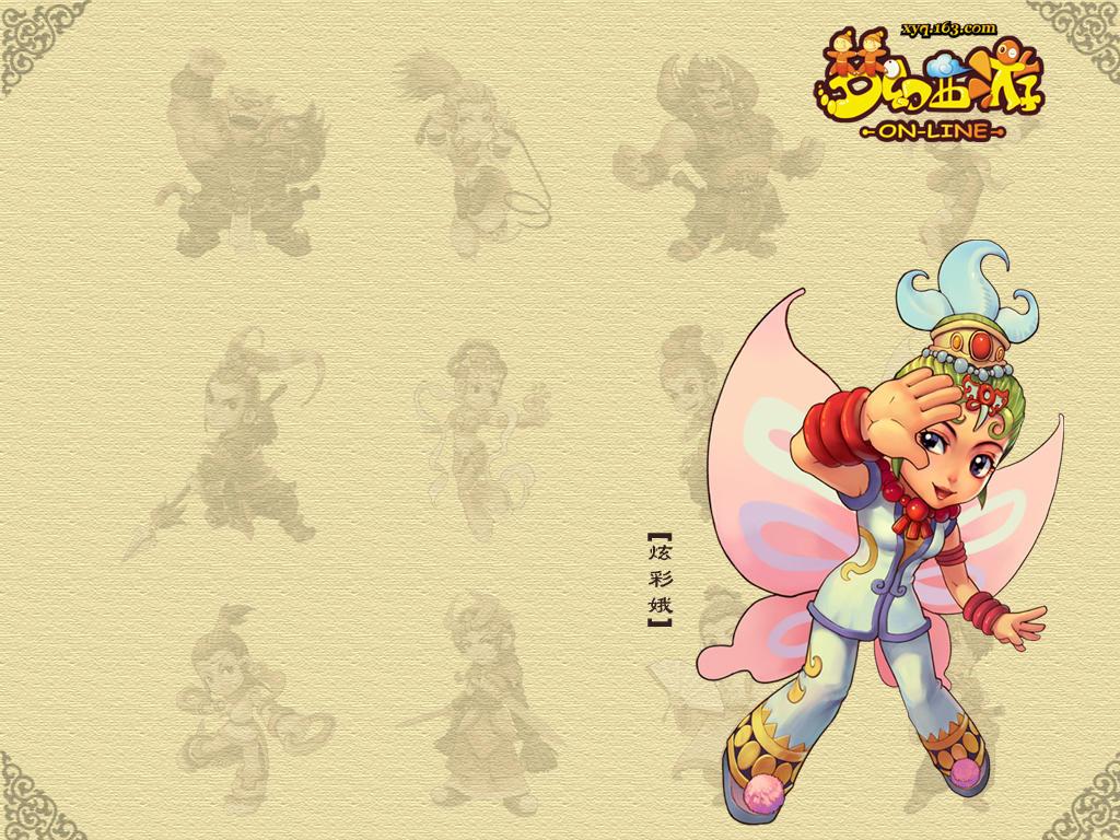 梦幻西游游戏壁纸下载