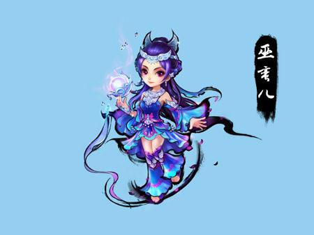 《梦幻西游》新资料片资料站全新人物巫蛮儿-《梦幻2